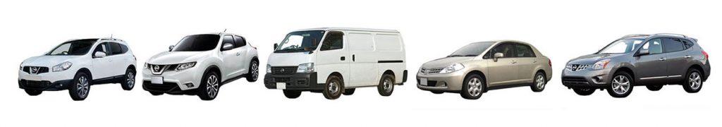 Nissan Wrecker